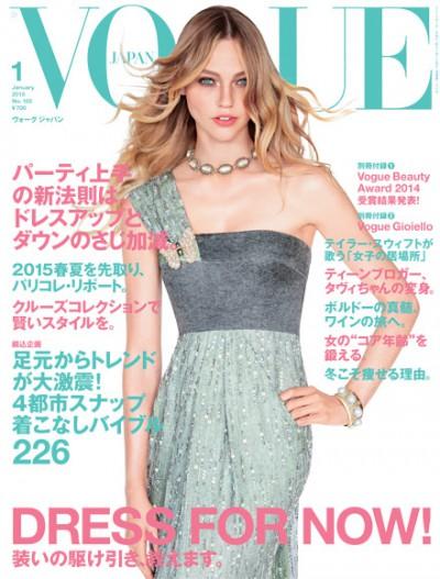 vogue 11月28日発売 2015年月号