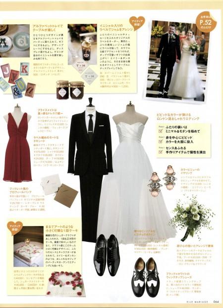 Elle-mariageNo17-3