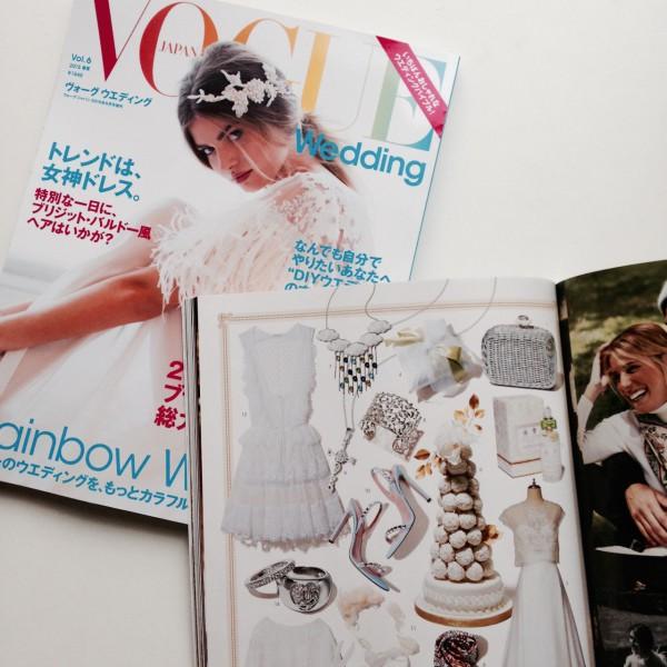 Vogue-Wedding-2015SS-1