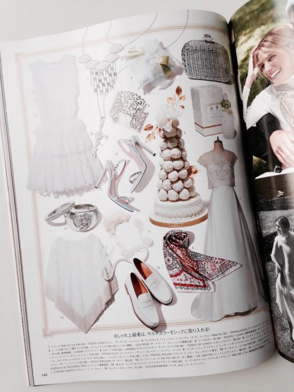 Vogue-Wedding-2015SS-2