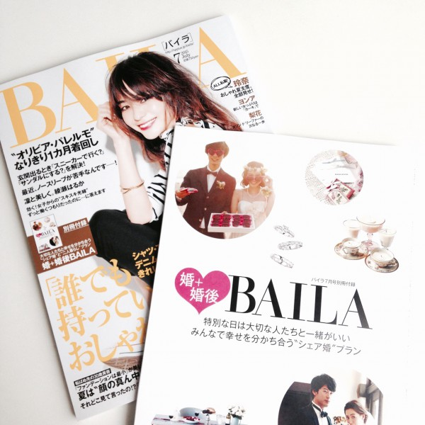 20150625-baila-2015july-1