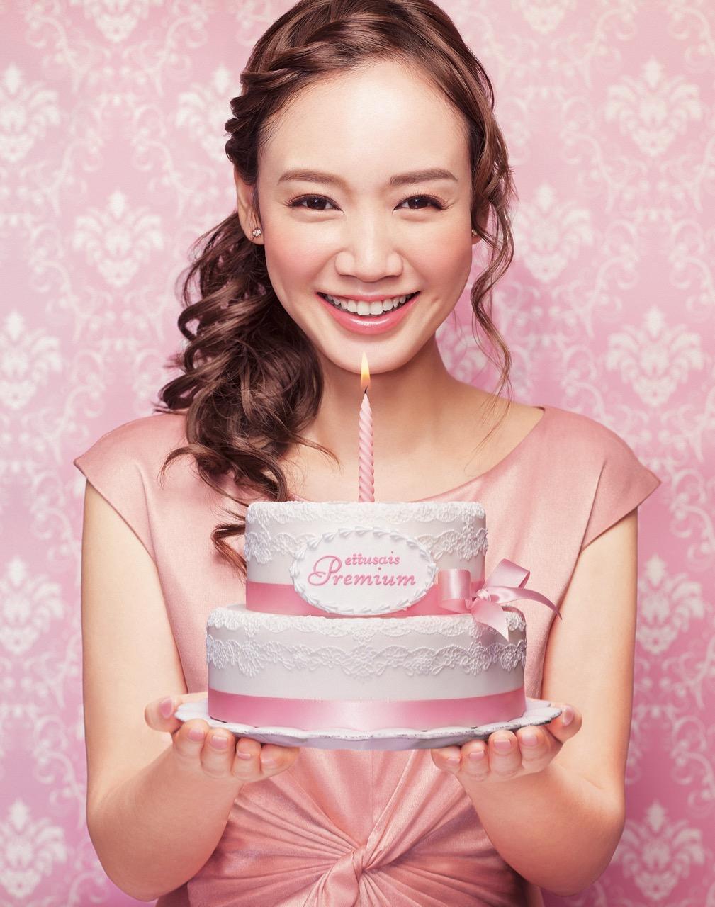 ettusais cake