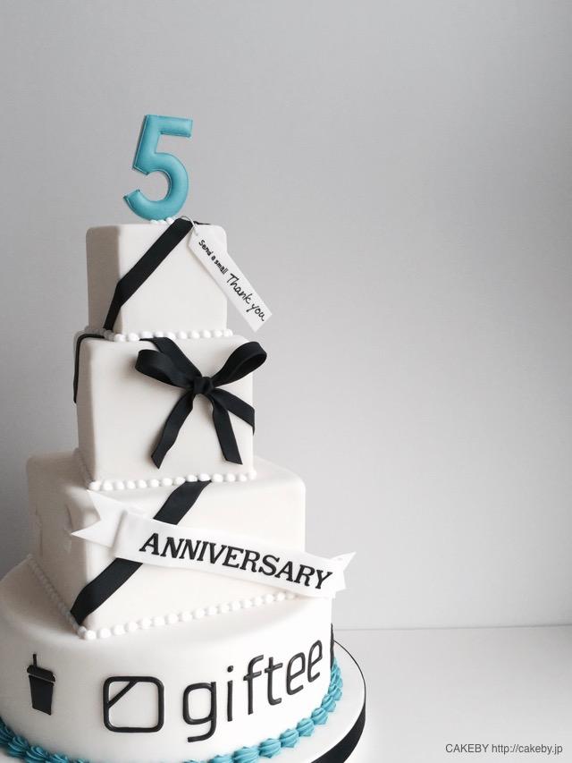 giftee 5th anniversary cake