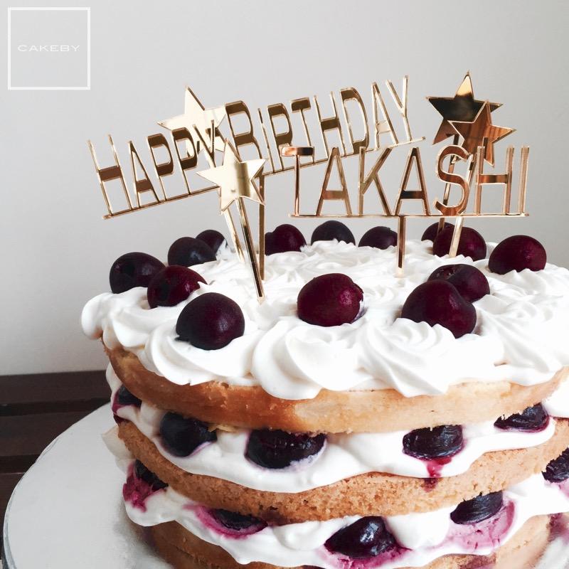 Birthday Vegan Cake