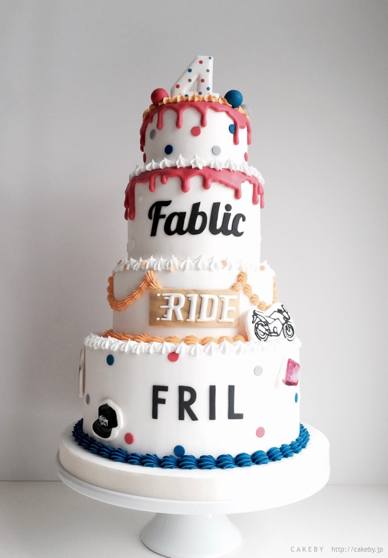 FRIL 4th anniversary cake