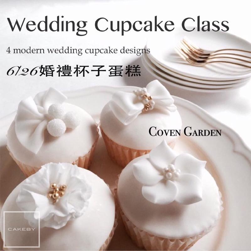 cakeby-covengarden-cupcake
