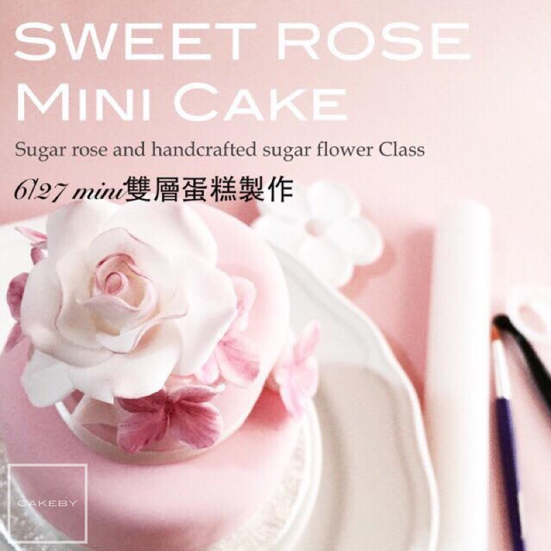 cakeby-covengarden-sweet-rose